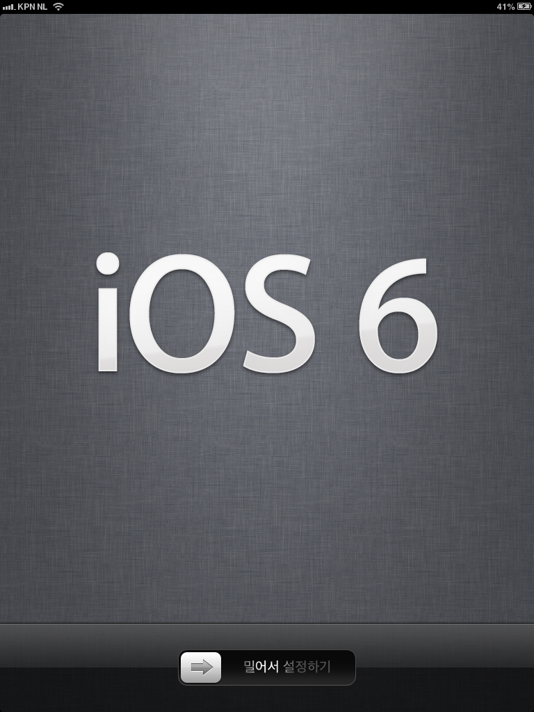 ios61-upgrade_04