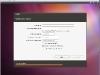 install-ubuntu-1104-10
